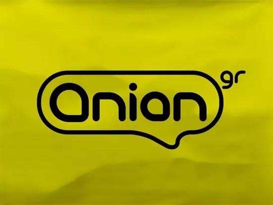 Onion.gr