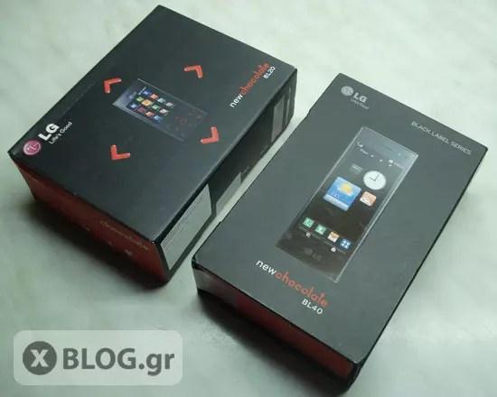 LG Chocolate BL20 και BL40