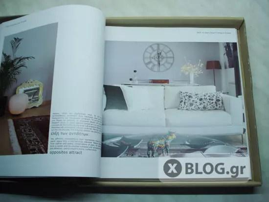 IKEA 10 Years Smart Living in Greece