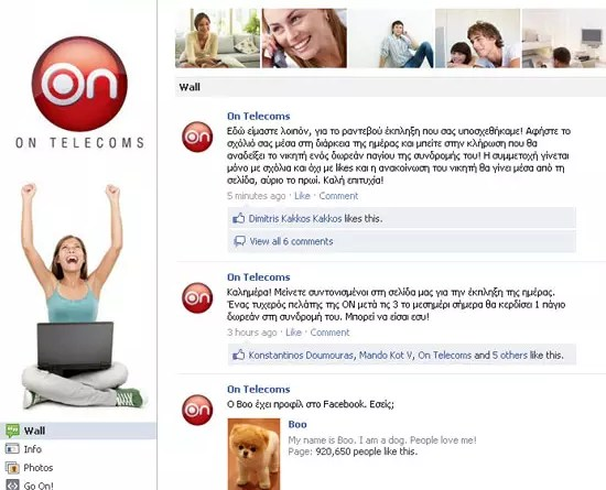 On Telecoms Facebook Page