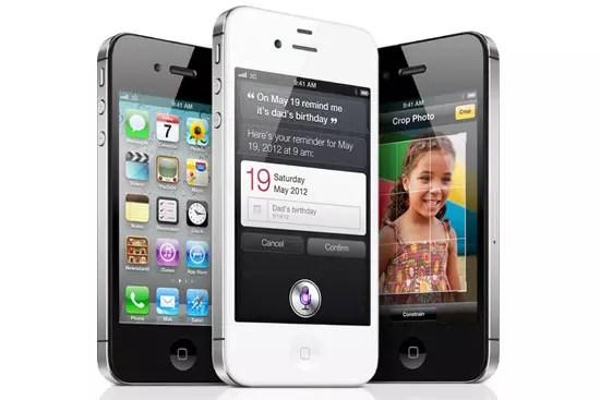 Το νέο iPhone 4s!