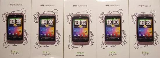 Διαγωνισμός HTC Wildfire S xblog.gr