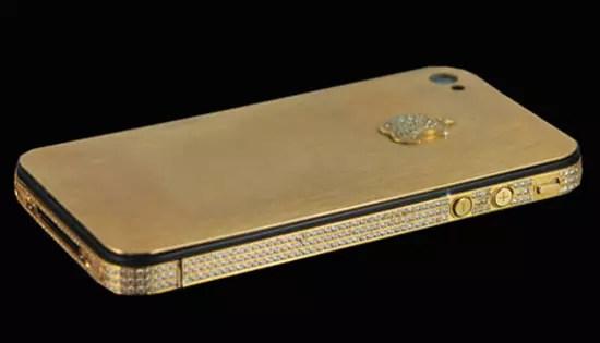Αυτό το iPhone 4S αξίζει 9,4 εκατομμύρια δολάρια!