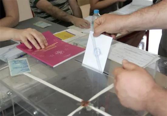 Εκλογές 2012, Μάθε πού ψηφίζεις
