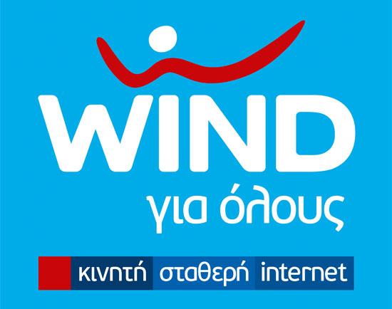 WIND, Ανοδική πορεία της σταθερής τηλεφωνίας