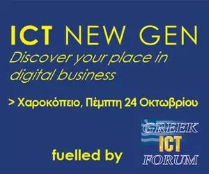 ICT NEW GEN