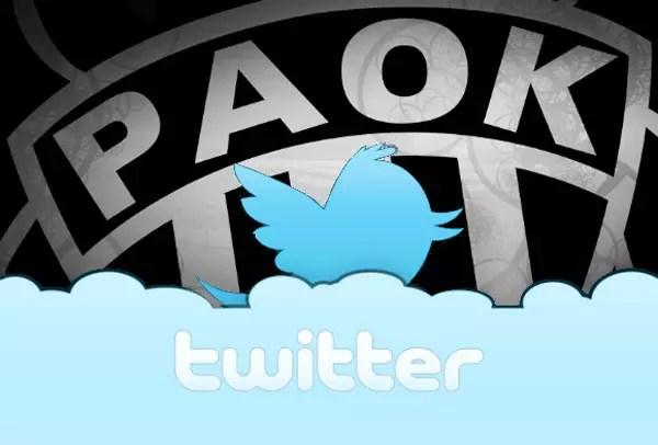 ΠΑΟΚ Twitter