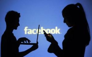 Facebook Workplace: Η νέα έκδοση για το γραφείο είναι εδώ