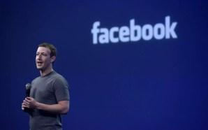 Η Facebook αναγκάζει -ξανά- τον κόσμο να κατεβάσει το Messenger