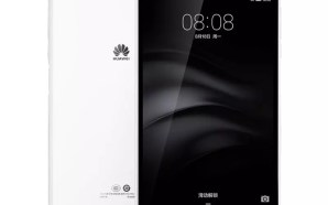 Huawei MediaPad M2 7.0: Επίσημα με 7″ οθόνη και αισθητήρα…