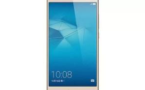 Το Huawei Honor 5C ήρθε στην Ευρώπη με κόστος €199