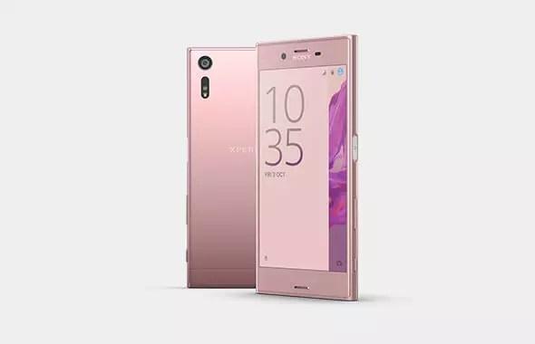 Sony Xperia XZ Deep Pink