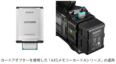 new-axs2 New AXS cards for Sony raw.
