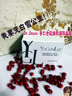 blog-yougunlee