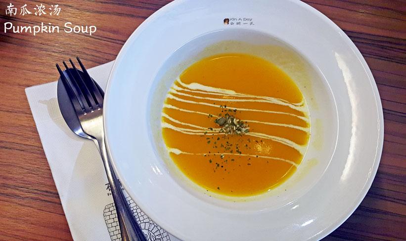 每日例汤 - 南瓜浓汤 Pumpkin Soup
