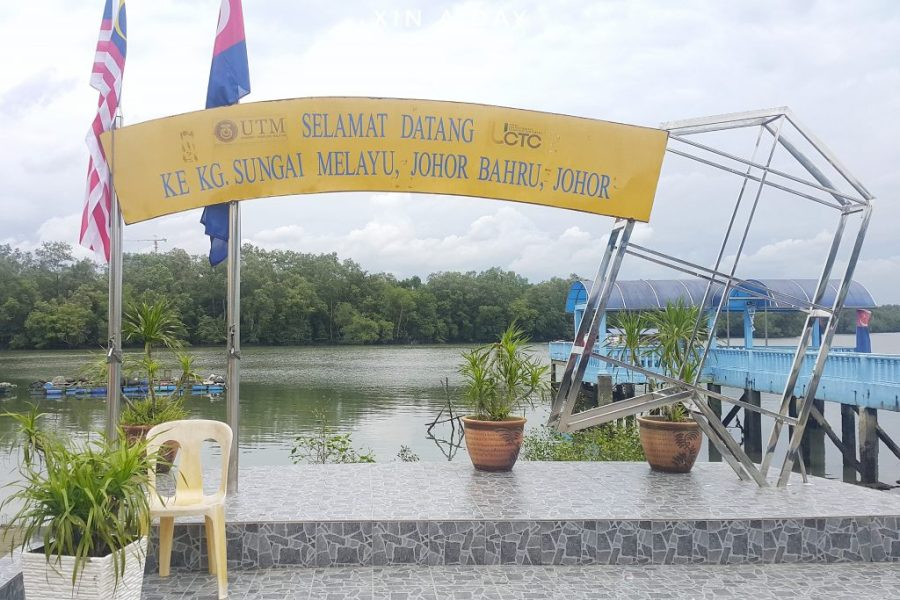 Kampung sungai melayu (0)-01
