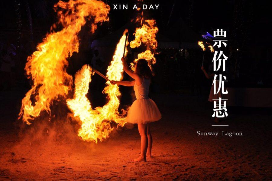 Sunway Lagoon 25周年纪念日
