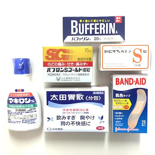 jyobiyaku1
