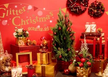 クリスマスデート,関東,東京,プレゼント,洋楽ソング