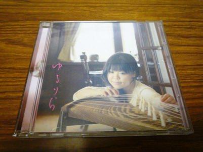 Temi さんのアルバム