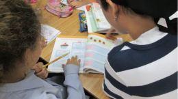 Yad Ezra V'Shulamit Children's Center