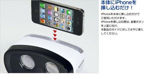 sanwa-youtube-iphone-4