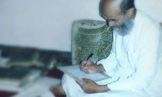 ليلة الجمعة 27 رجب 1415..كتب الإمام رسالة تذكير