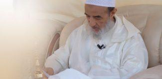 عبد السلام ياسين شاعرا