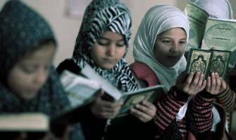 المفتاح القرآني