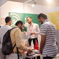 مؤسسة الإمام تشارك في المعرض الدولي للكتاب العربي باستانبول