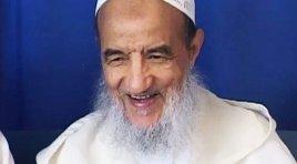 اليوم الكبير | الإمام عبد السلام ياسين