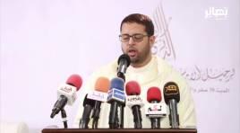 القارئ عثمان بامعروف | ما تيسر من سورة الأحزاب | حفلل الذكرى الثالثة لرحيل الإمام