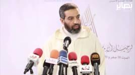 كلمة ذ. عبد الكريم العلمي في افتتاح فعاليات الذكرى الثالثة لرحيل الإمام عبد السلام ياسين