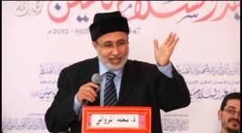 ذ.محمد المرواني-رئيس الحركة من أجل الأمة، التجديد الدعوي عند الأستاذ عبد السلام ياسين