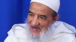 حفظ القرآن – الإمام عبد السلام ياسين