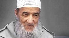 استبقوا الخيرات | الإمام عبد السلام ياسين