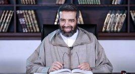 مجلس الإحسان |24| سنة الله في التابع والمتبوع