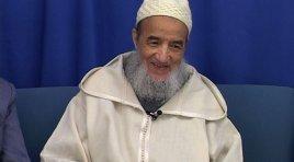 همّ الآخرة | الإمام عبد السّلام ياسين
