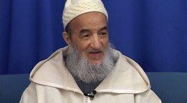 الدّلالة على الله | الإمام عبد السلام ياسين