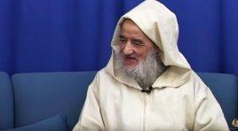 العدل أوّلا | الإمام عبد السّلام ياسين