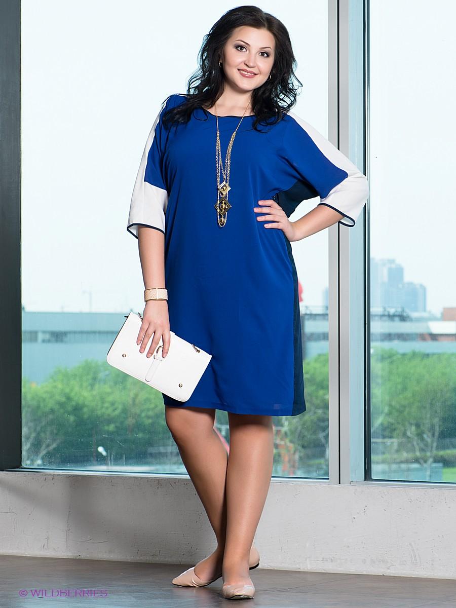 Платья для полных синего цвета