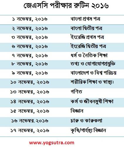 JSC Routine Bangladesh