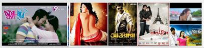 Bangla Movies