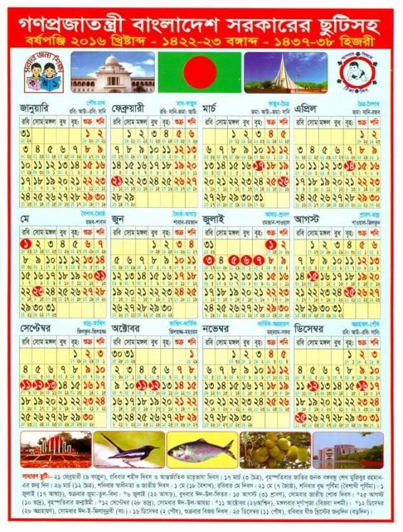 Bangladesh Calendar for 2016