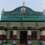 Kabi Mukundo Das Temple