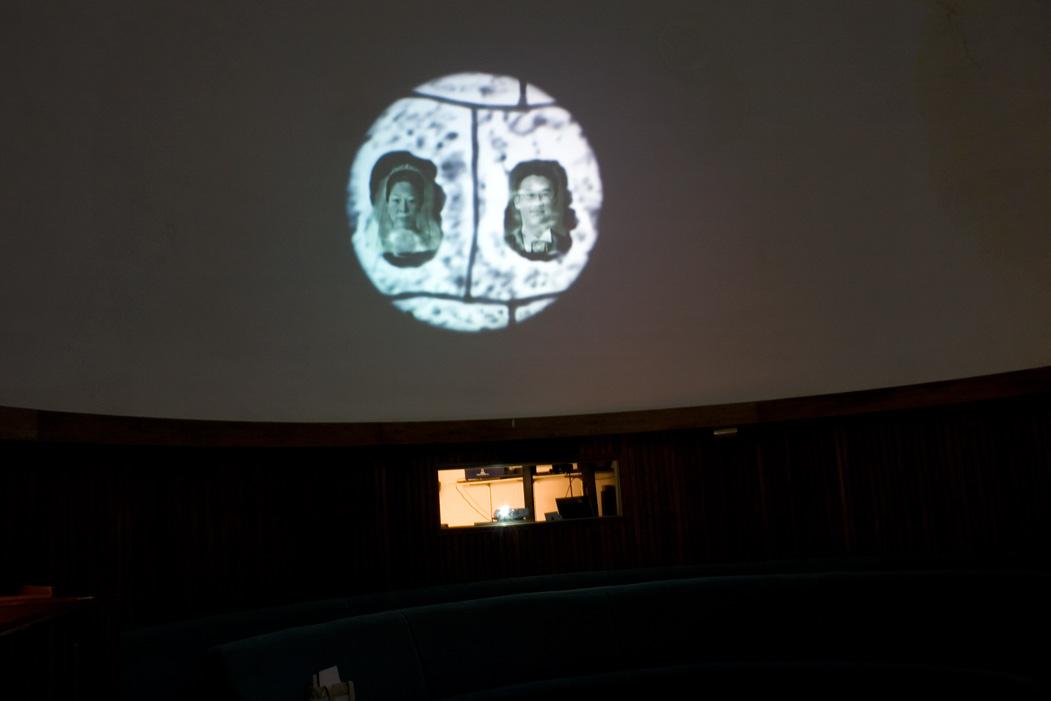 Planetarium, Midwestern State University, TX