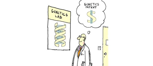 gene patent feature