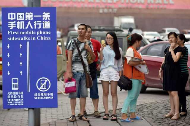 Chongqing, Cina, sabato 13 settembre 2014.  (AP Photo)