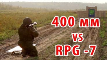 RPG-7 vs 16″ bulletproof glass