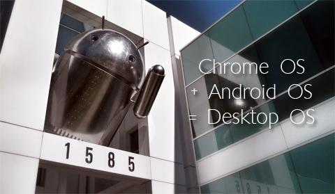 chrome droid